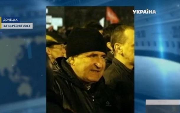 Милиция установила личность подозреваемого в убийстве активиста в Донецке