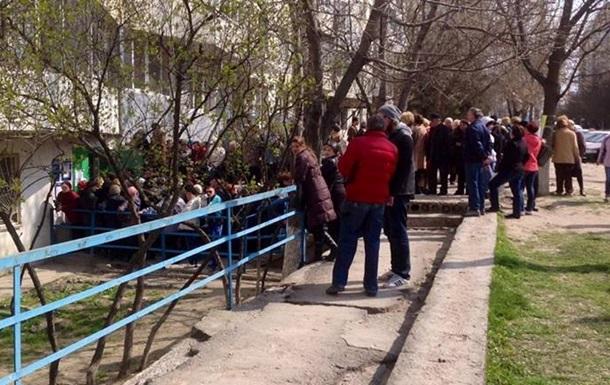 В Симферополе очередь за российскими паспортами