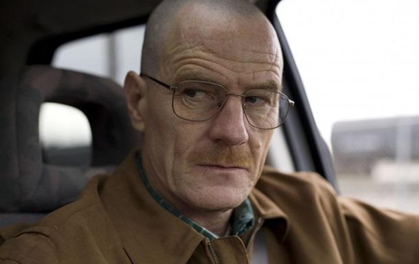 Актер, сыгравший Уолтера Уайта в Breaking Bad, напишет мемуары