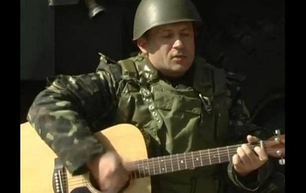 Украинские военные презентовали клип Армия с народом