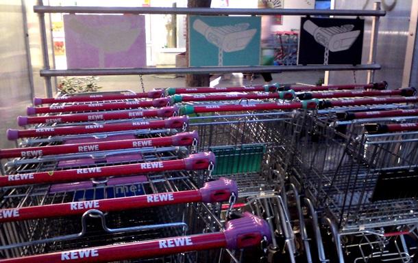 В Донецкой области покупатель  увел  из супермаркета 51 тележку