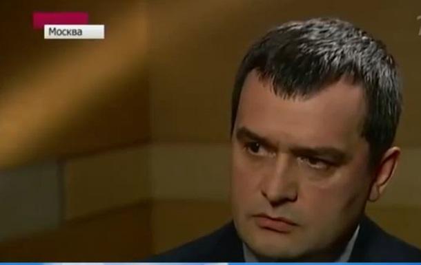 Итоги 5 апреля: Захарченко дал интервью, а Яценюк отказался платить за газ 500 долларов