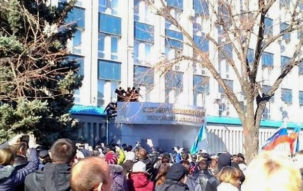 В Луганске участники митинга захватили СБУ. Есть пострадавшие
