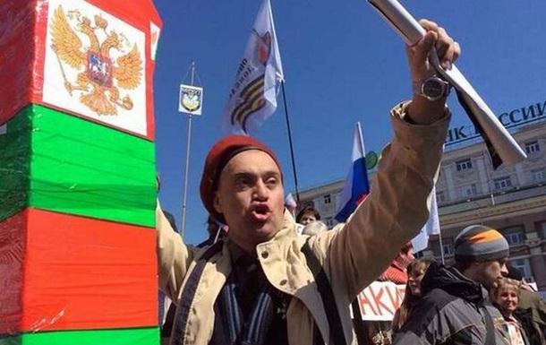 В Донецке требуют срочного созыва сессии облсовета и референдума о вхождении в состав РФ