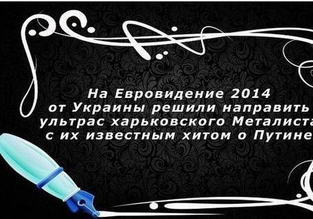 Россия вместе с Киевом путчит Восток