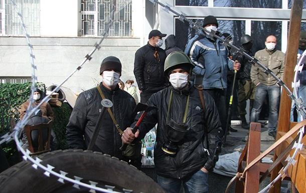 Возле захваченного здания СБУ в Донецке нашли отстрелянные гильзы