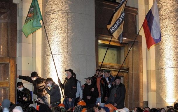 Под зданием Харьковской ОГА произошла драка