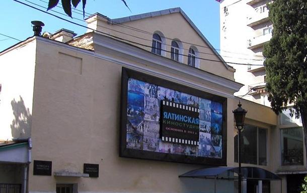 Союз кинематографистов России планирует открыть свое отделение в Крыму