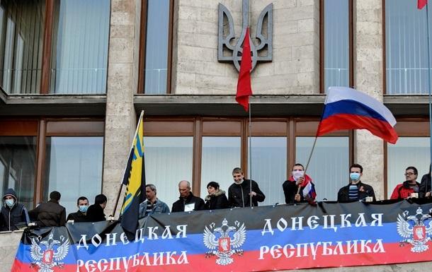 Итоги 7 апреля: провозглашение Донецкой и Харьковской республик