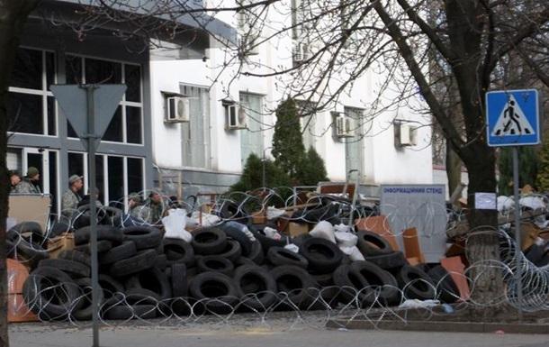 Сотрудники милиции не могут войти в здание СБУ