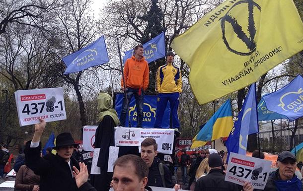 Митинг под Радой: требуют отмены утилизационного сбора и люстрацию
