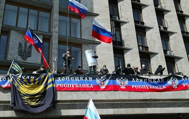 Засевшие в обладминистрации Донбасса активисты готовятся к  зачистке