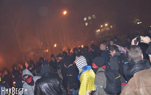 Прокуратура открыла производство по факту призыва к захвату Николаевской ОГА