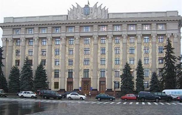 Милиционеры сняли кордоны вокруг здания ОГА в Харькове