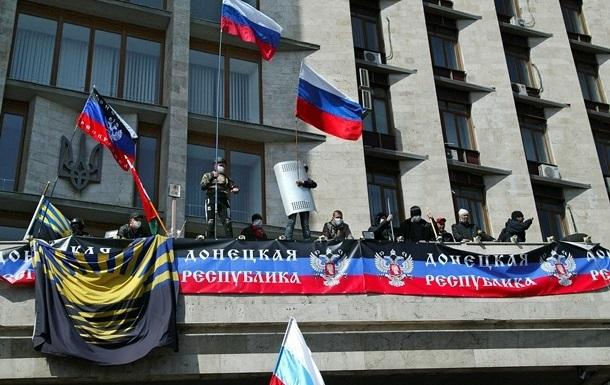 Отделения от Украины и вхождения в состав РФ хотят 18,2% жителей Донецка – опрос