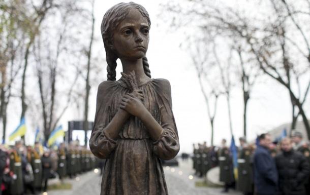 В Киеве представили карту Голодомора