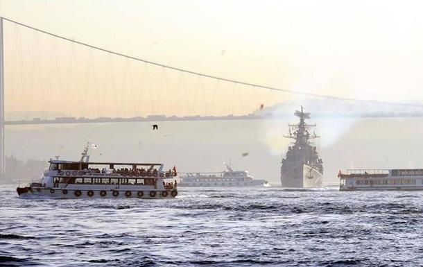 Военный корабль ВМС Франции направляется в Черное море - СМИ