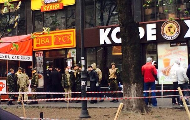 На Укркоопсоюз напала Самооборона Майдана