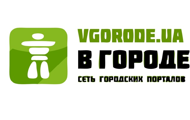 Главный ресурс украинских городов: 9,2% украинцев выбирают vgorode.ua