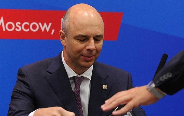 Россия готова участвовать в поддержке Украины совместно с МВФ и ЕС - Силуанов