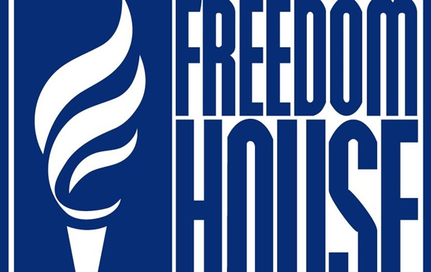 Путин должен поплатиться за события в Украине - Freedom House