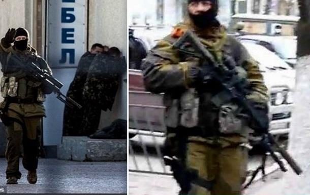 В Славянске Донецкой области засветился  вежливый человек  из Крыма