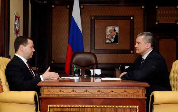 Аксенов пообещал легализовать крымскую самооборону