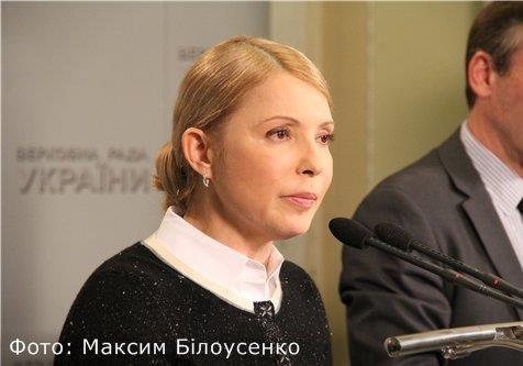 ВІЙНА З РФ 2014. ПАНДЕМІЯ ГРИПУ 2009