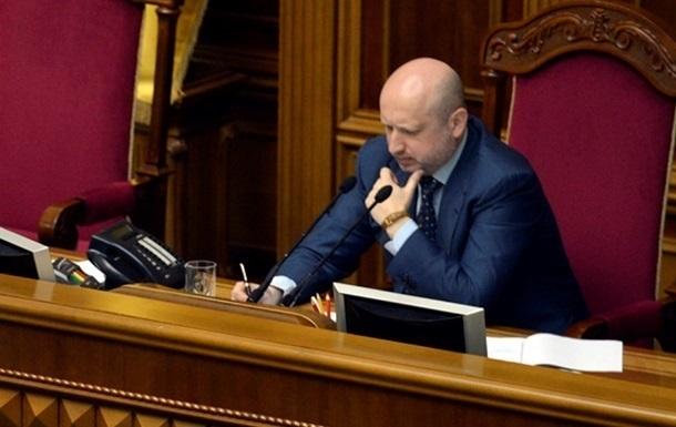 Турчинов заявил о готовности рассмотреть расширение полномочий регионов