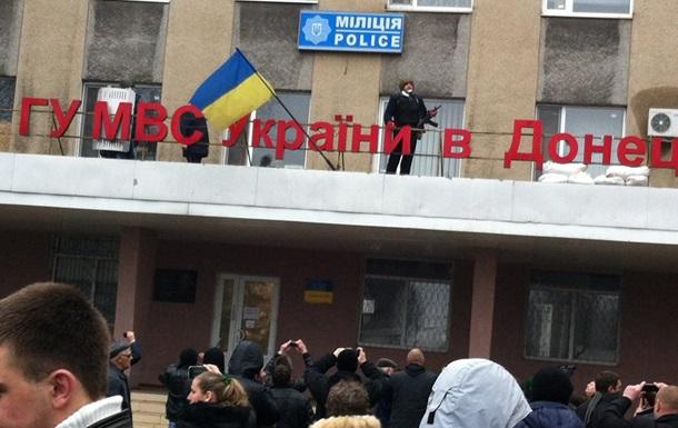 В Горловке сепаратисты штурмуют райотдел