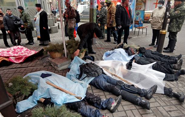 Количество погибших на Майдане достигло 106 человек