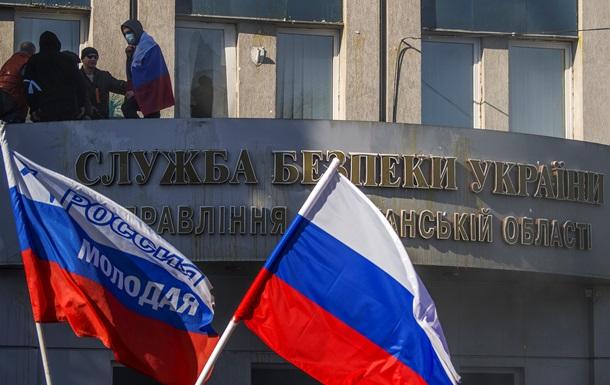 Из Луганской ОГА срочно эвакуируют сотрудников