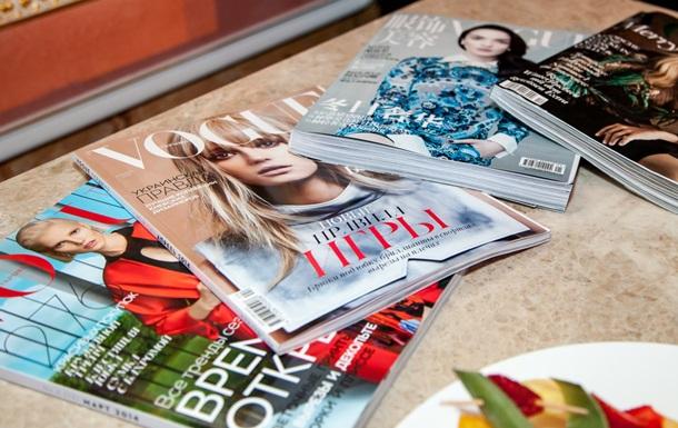 Vogue Украина отпраздновал свой первый День рождения