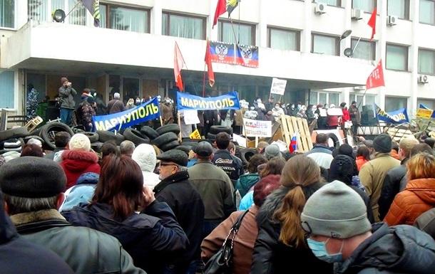 В Мариуполе подрались пророссийские активисты со своими оппонентами