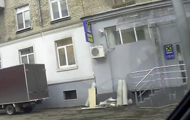 Донецкие банки вывозят имущество