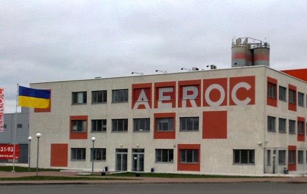 ТОВ «Аерок» стало одним із учасників створення німецько-української зовнішньоторговельної палати