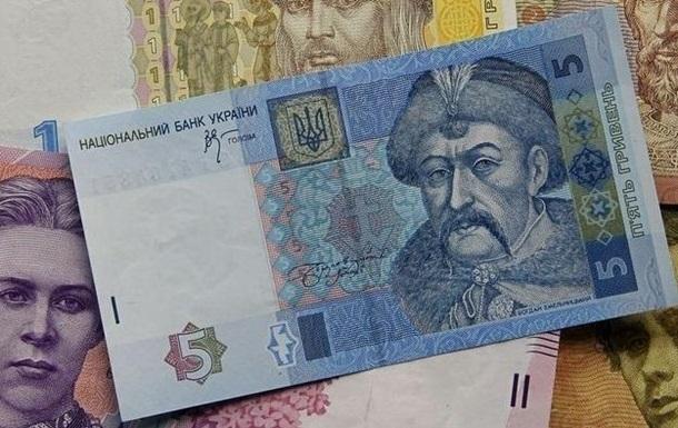 Доллар на межбанке упал до 12,45 гривны