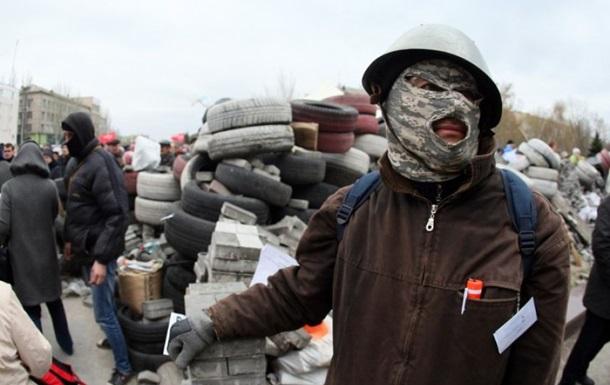 В сети появилась карта беспорядков в Донецкой области