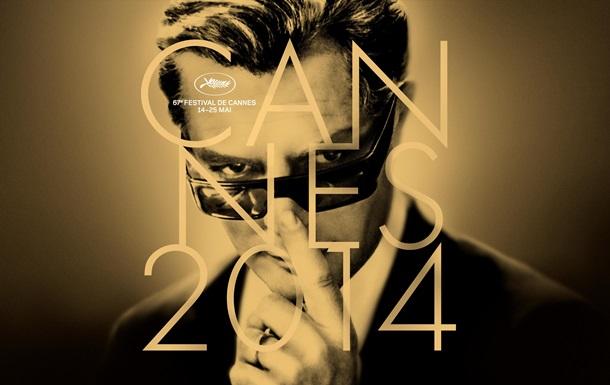 Опубликован постер 67-го Каннского кинофестиваля