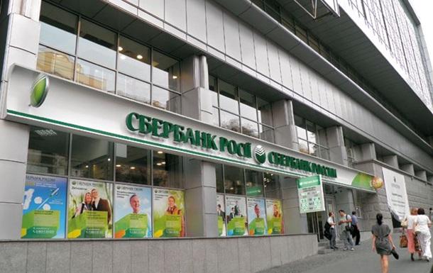 По делу о финансировании терроризма на востоке Украины подозревается Сбербанк России - и.о. генпрокурора