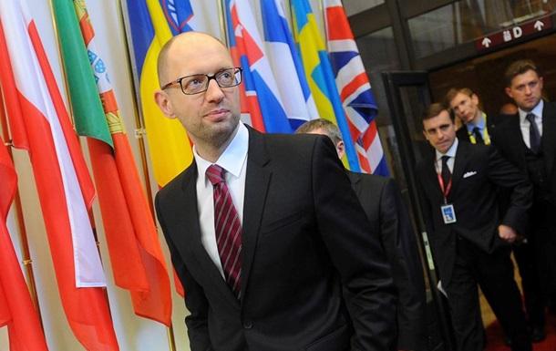Правительство готово провести Конституционную реформу для расширения прав регионов – Яценюк