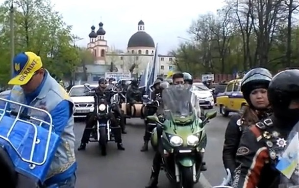В Запорожье состоялся автопробег в поддержку единства Украины