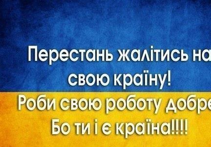 Я вам не скажу за всю Одессу, вся Одесса очень велика...