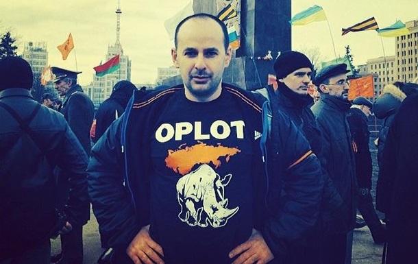 Харьковский суд избрал меру пресечения Константину Долгову
