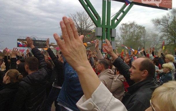 В Луганске избрали  народного губернатора