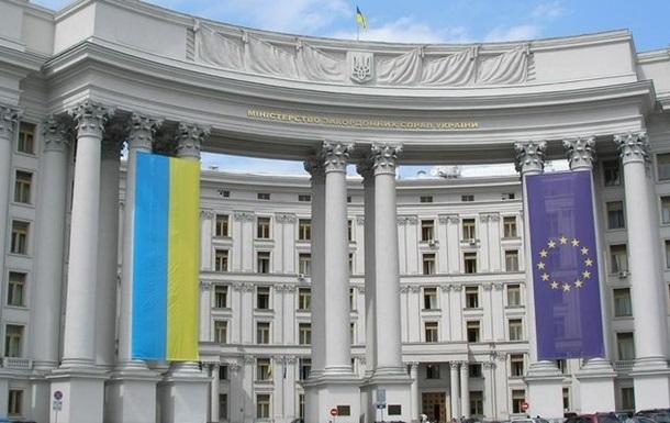 Украина открыто и прозрачно выполняет женевские соглашения - заявление МИД