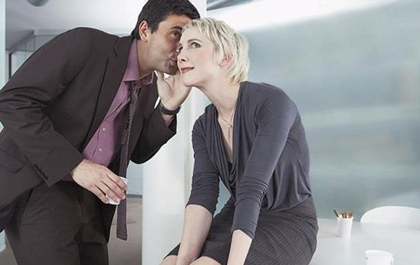 Подавляющее большинство офисных сотрудников сплетничают на работе - опрос