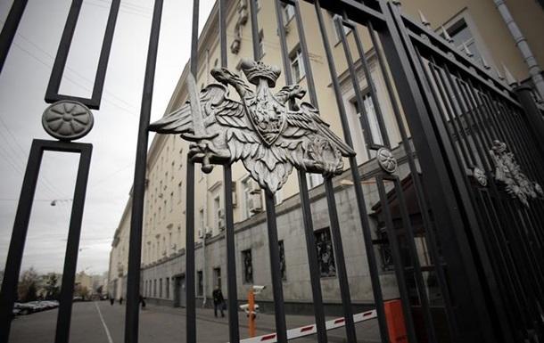 Отношения с НАТО рухнули, как карточный домик - минобороны России