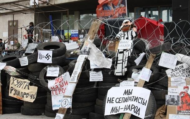 ПР требует привлечь к ответственности лиц, распространивших в Донецке антисемитские листовки