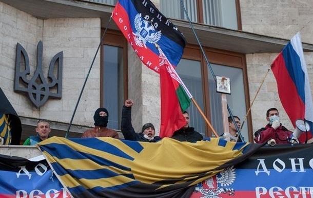 Захватчики освободили два этажа Донецкого облсовета